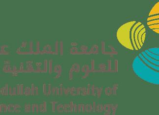 Becas KAUST para maestrías y doctorados en Arabia Saudita