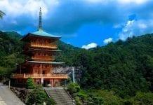 Becas Monbukagakusho para estudiar en Japón