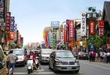 Becas para estudiar en Taiwán, nivel licenciatura o posgrado.
