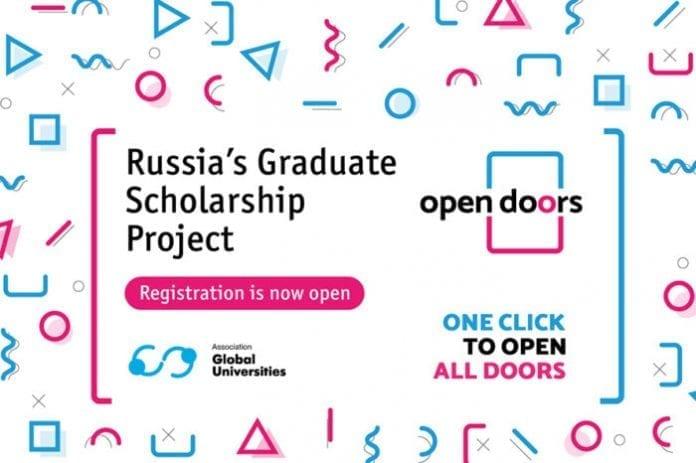 Competencia Open Doors, beca de maestría en Rusia