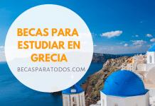 Becas de Fundación Onassis, para investigadores y profesores, Grecia