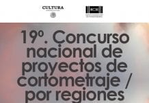 Concurso nacional de cortometrajes por regiones, IMCINE
