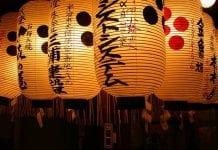 Becas de posgrado para cultivarse en Japón.