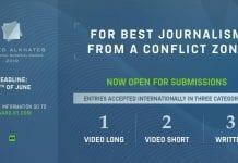 Premio Khaled Alkhateb, periodismo en zonas de conflicto