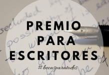 Concurso Elena Poniatowska de creación literaria, UAA