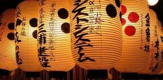 Becas Canon de investigación en Japón, para europeos