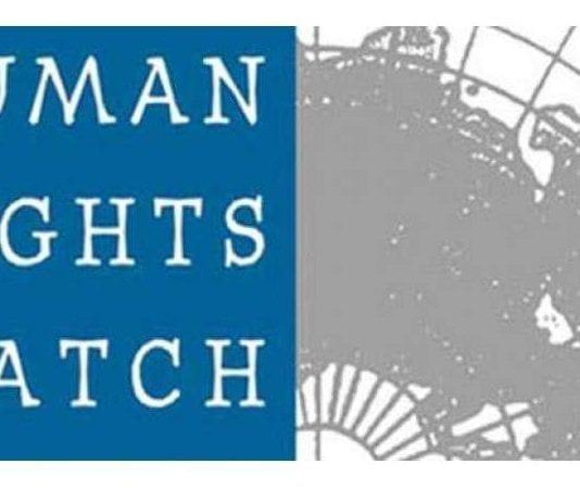 Becas Person Rights Watch para trabajar en Estados Unidos