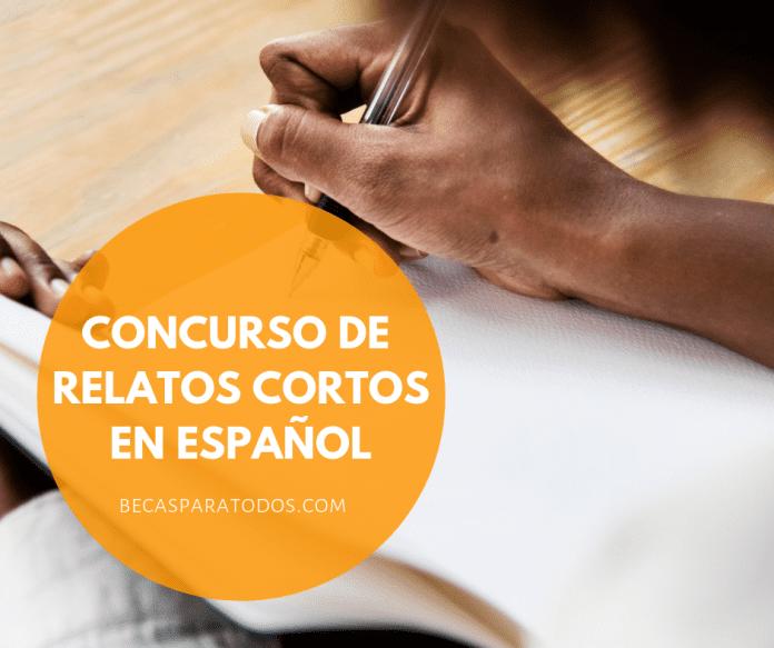 Premio de relatos cortos sobre Parkinson, concurso Astorga y Comarca