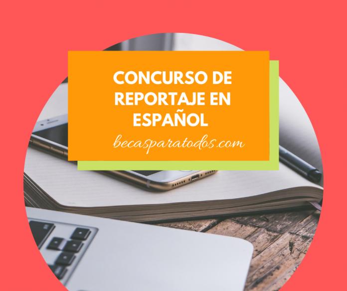 Concurso de reportaje, Radio France Internacional