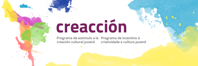 Concurso de audiovisual Miradas Jóvenes