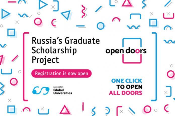Competencia Open Doors, becas de posgrado en Rusia