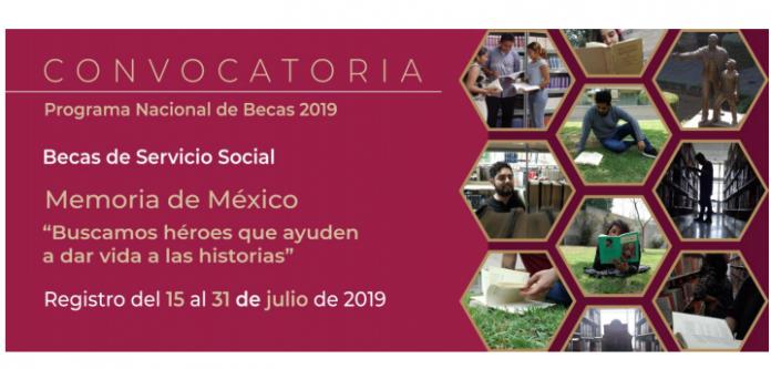 Becas de Servicio Social, nivel licenciatura y egresados para mexicanos